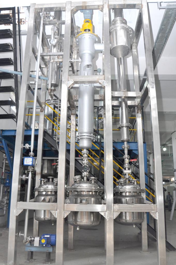 State-of-Art Pilot Wiped Film Distillation